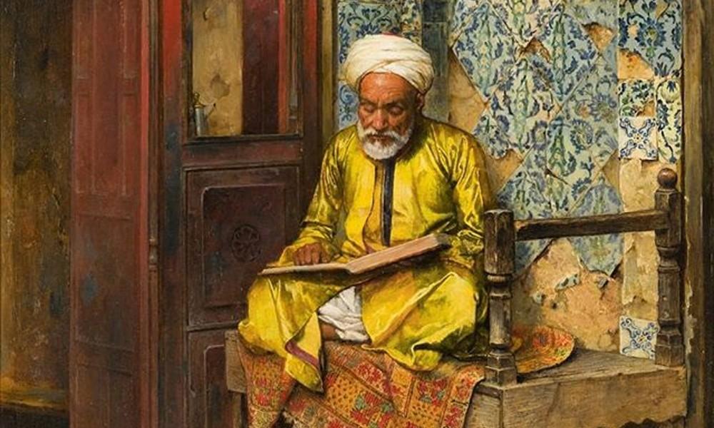 Стихи Омара Хайяма о невежестве