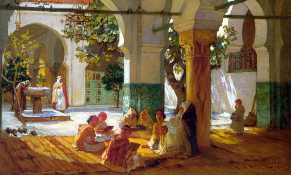 Стихи Омара Хайяма о юности и старости